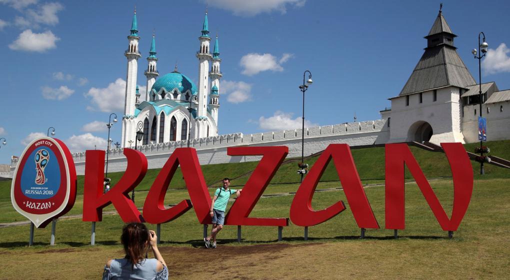 Kazán, una perla de atracciones