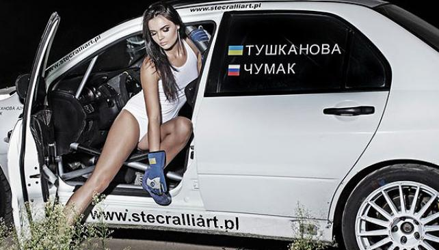 Inessa Tushkanova, la bella ucrania que correría el Mundial de Rally.